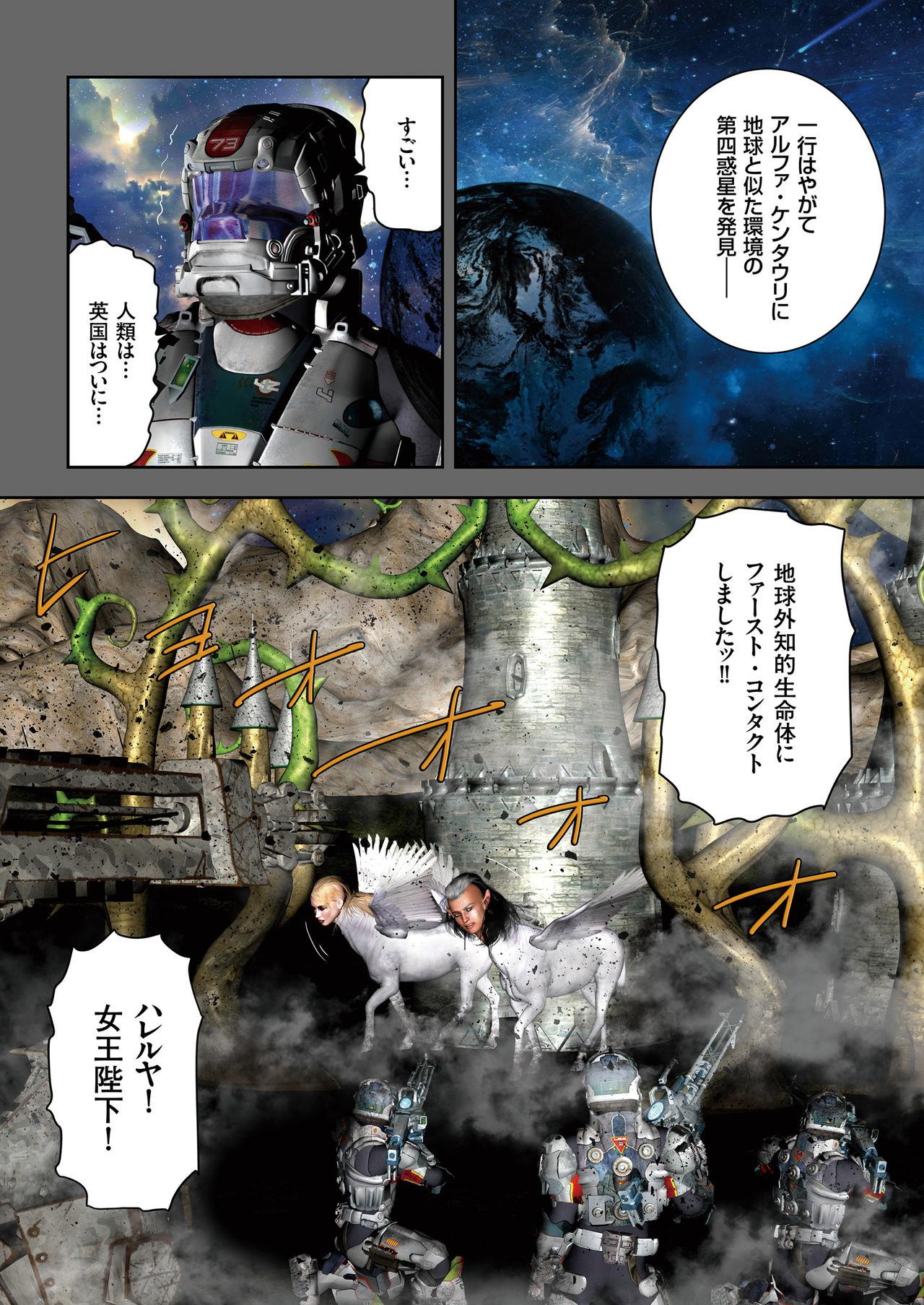 COMIC KURiBERON 2018-05 Vol. 67 7