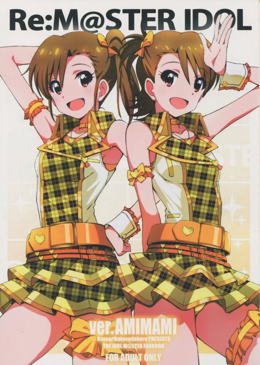 Re:M@STER IDOL ver.AMIMAMI 0