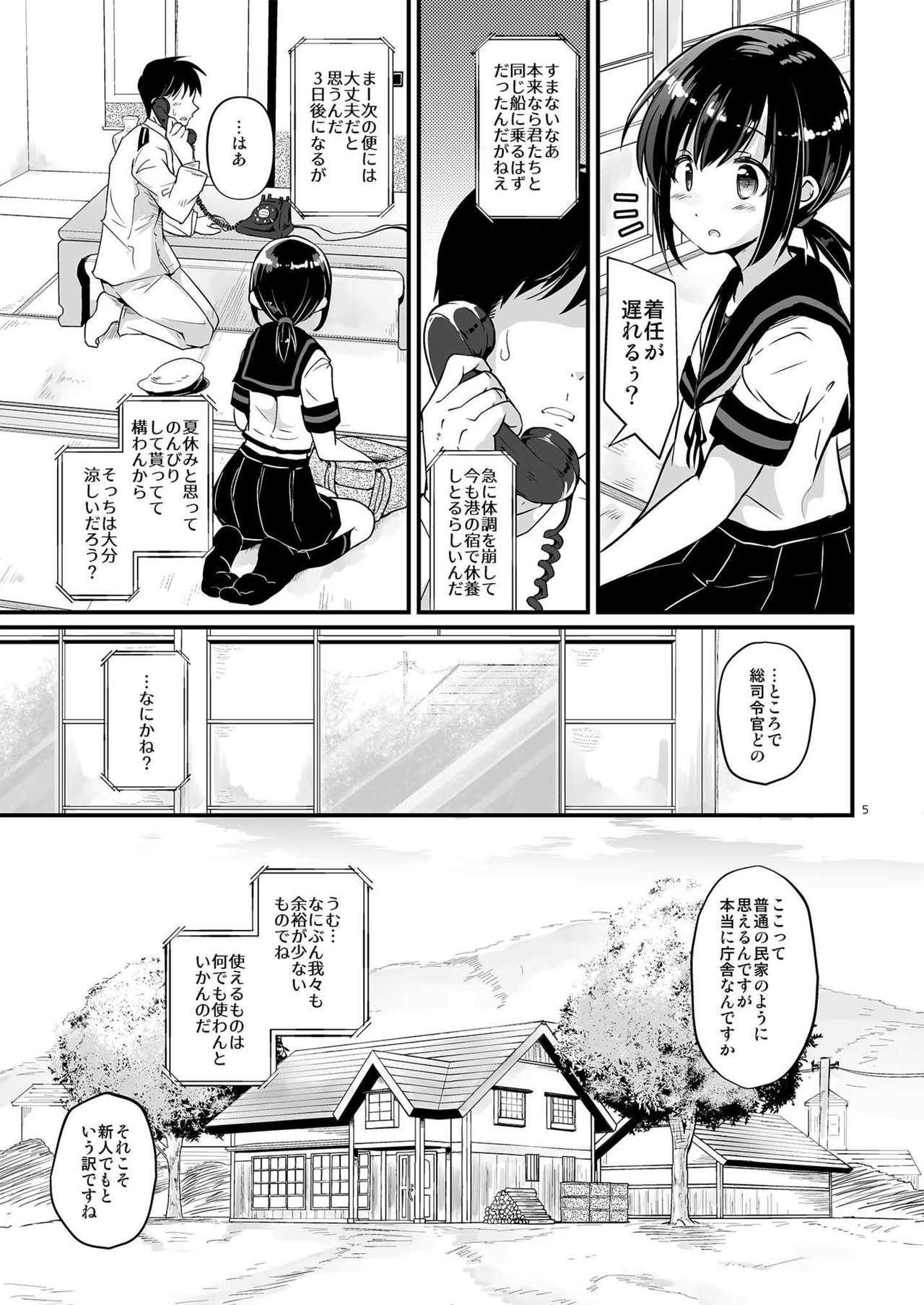 Koori no Sekai 3
