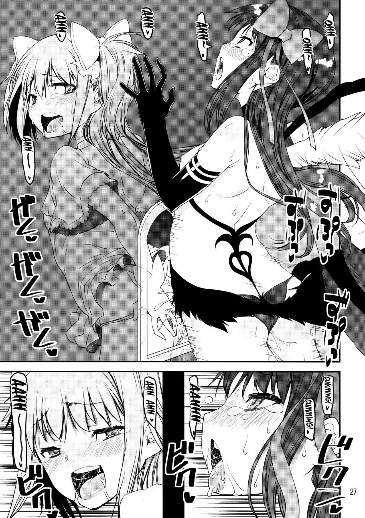 Kami to Akuma no Pantsu Jijou | The God and Devil Panty Situation 24