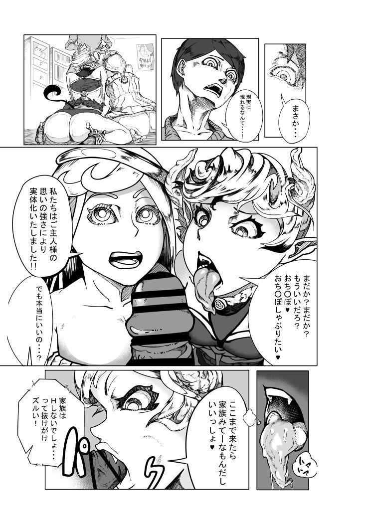 Tenshi to Akuma no R18 Manga 2