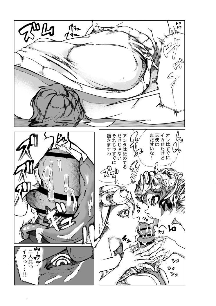 Tenshi to Akuma no R18 Manga 4
