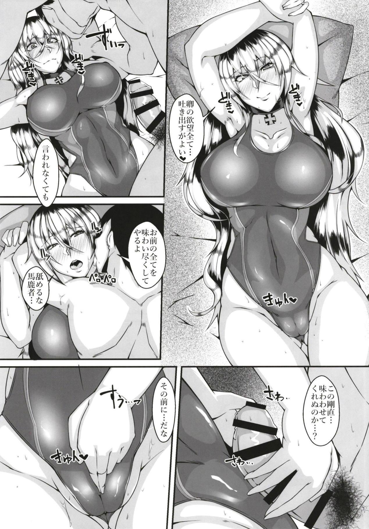 Nikusube Mizugi na Graf-san 11