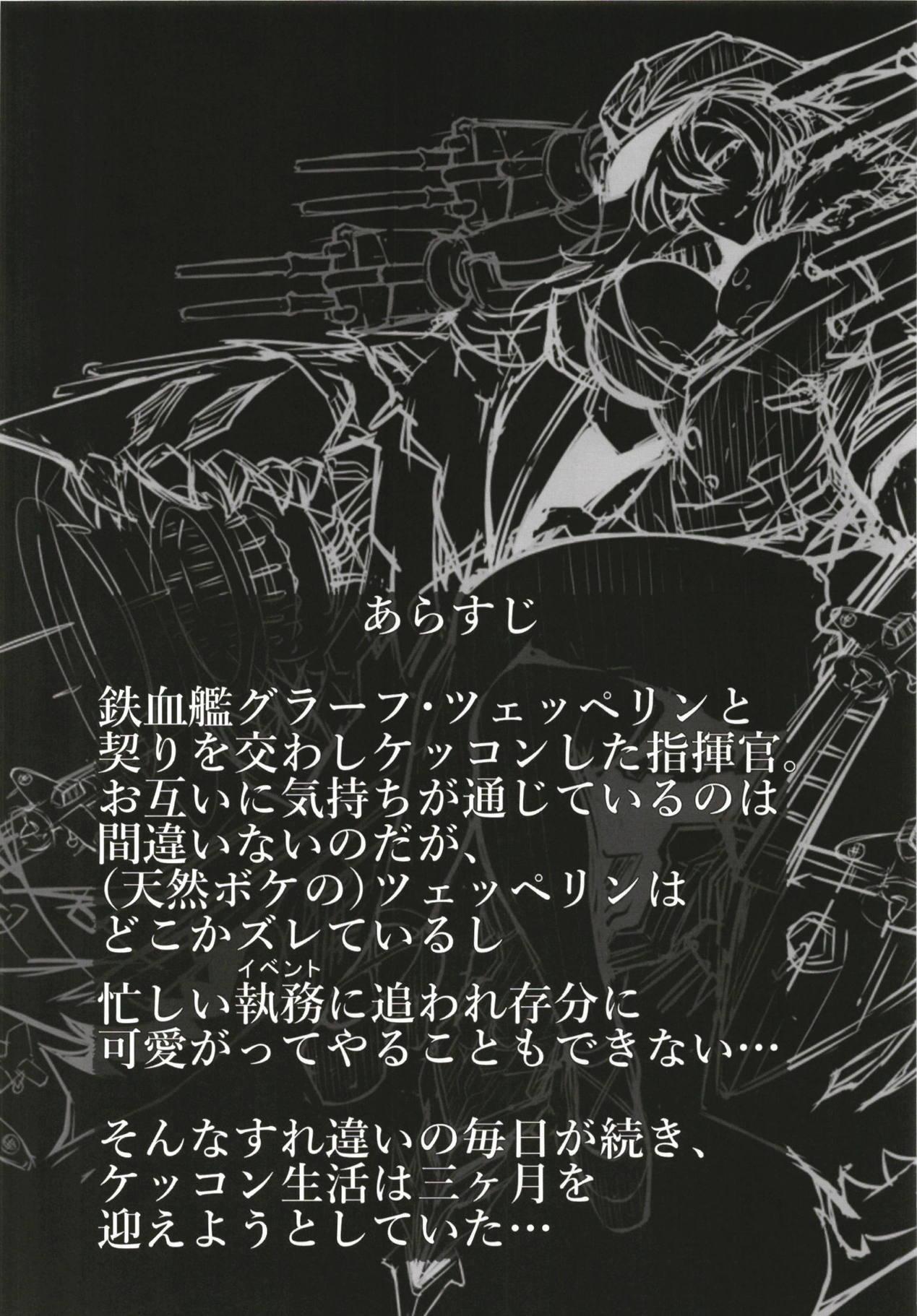 Nikusube Mizugi na Graf-san 2