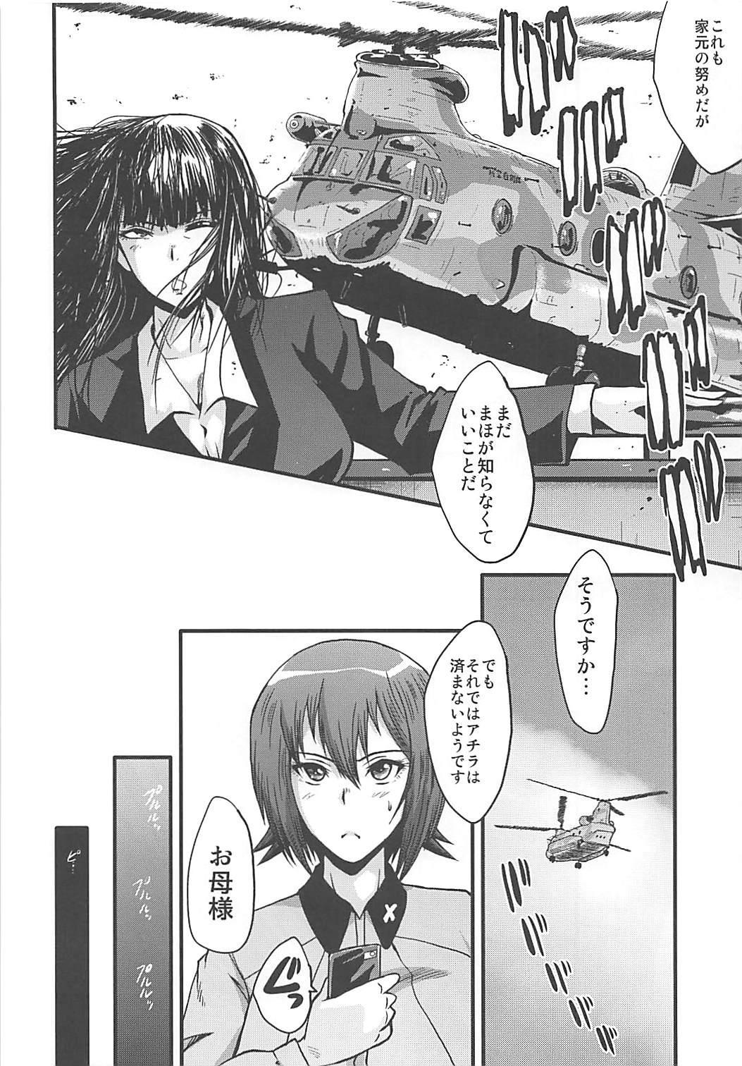 (C93) [Urakata Honpo (SINK)] Urabambi Vol. 56 ~Choubatsubou no Oyako Ana~ Bijin Oyako no Kimeseku Kairaku Jigoku~ (Girls und Panzer) 4