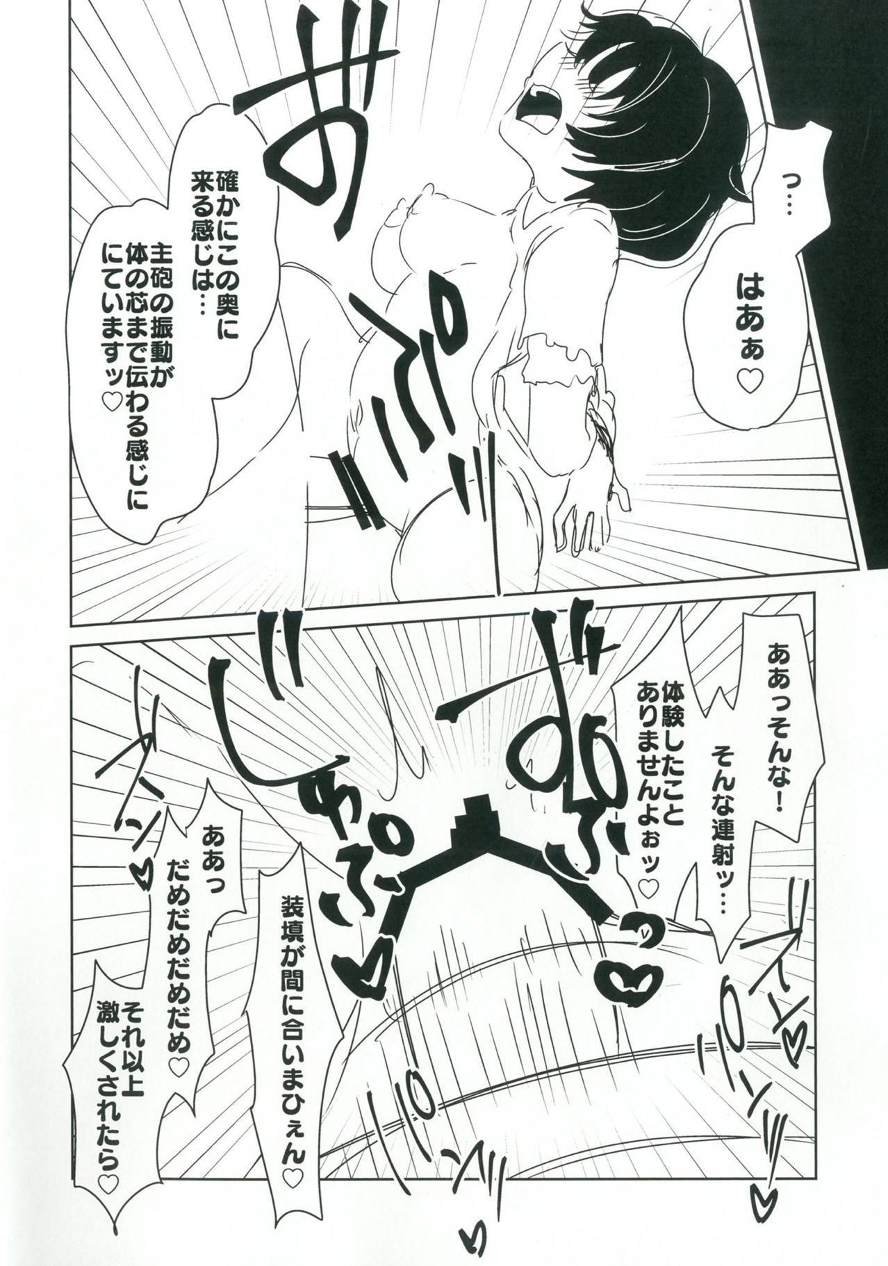 (Panzer Vor! 15) [Chabane Ninja (Happamushi)] Onii-san-tachi wa Koko de Murakami no Oppai demo Nondenasai yo (Girls und Panzer) 22