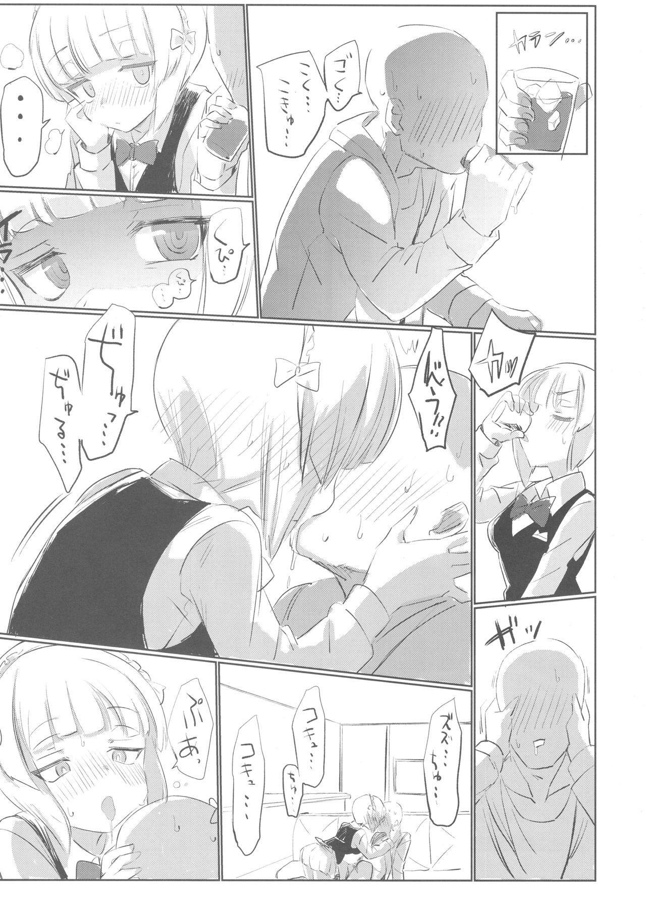 Mise ni Haittara Mazu Shimei Shina 27