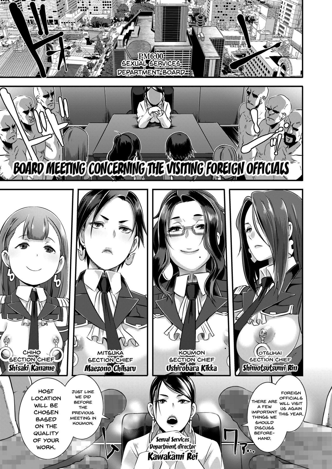 [Butcha-U] SDPO ~Seimukan no Susume~ | SDPO ~Sexual Desire Processing Officer~ (COMIC Megastore Alpha 2017-09) [English] [Doujins.com] [Digital] 12