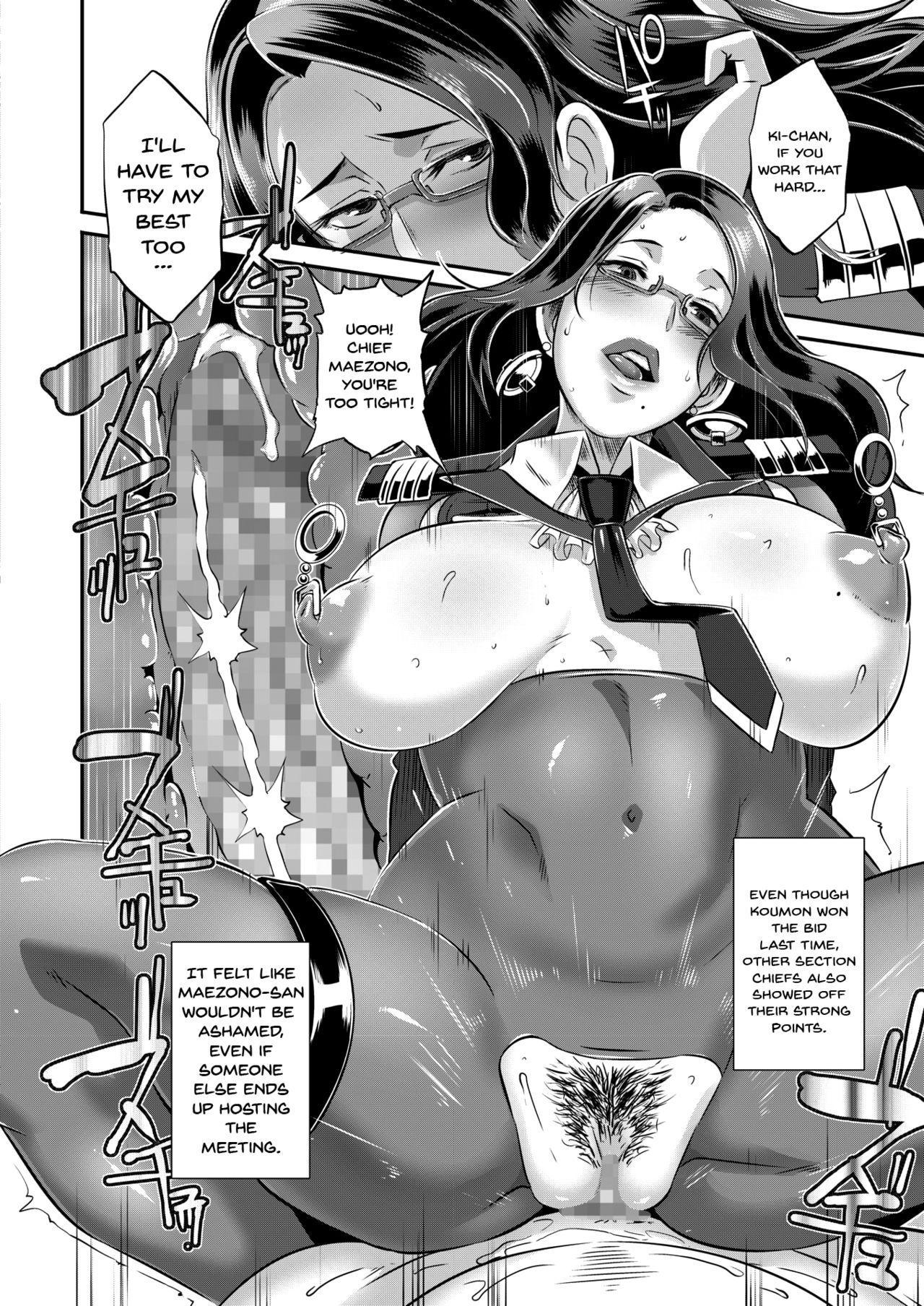 [Butcha-U] SDPO ~Seimukan no Susume~ | SDPO ~Sexual Desire Processing Officer~ (COMIC Megastore Alpha 2017-09) [English] [Doujins.com] [Digital] 15