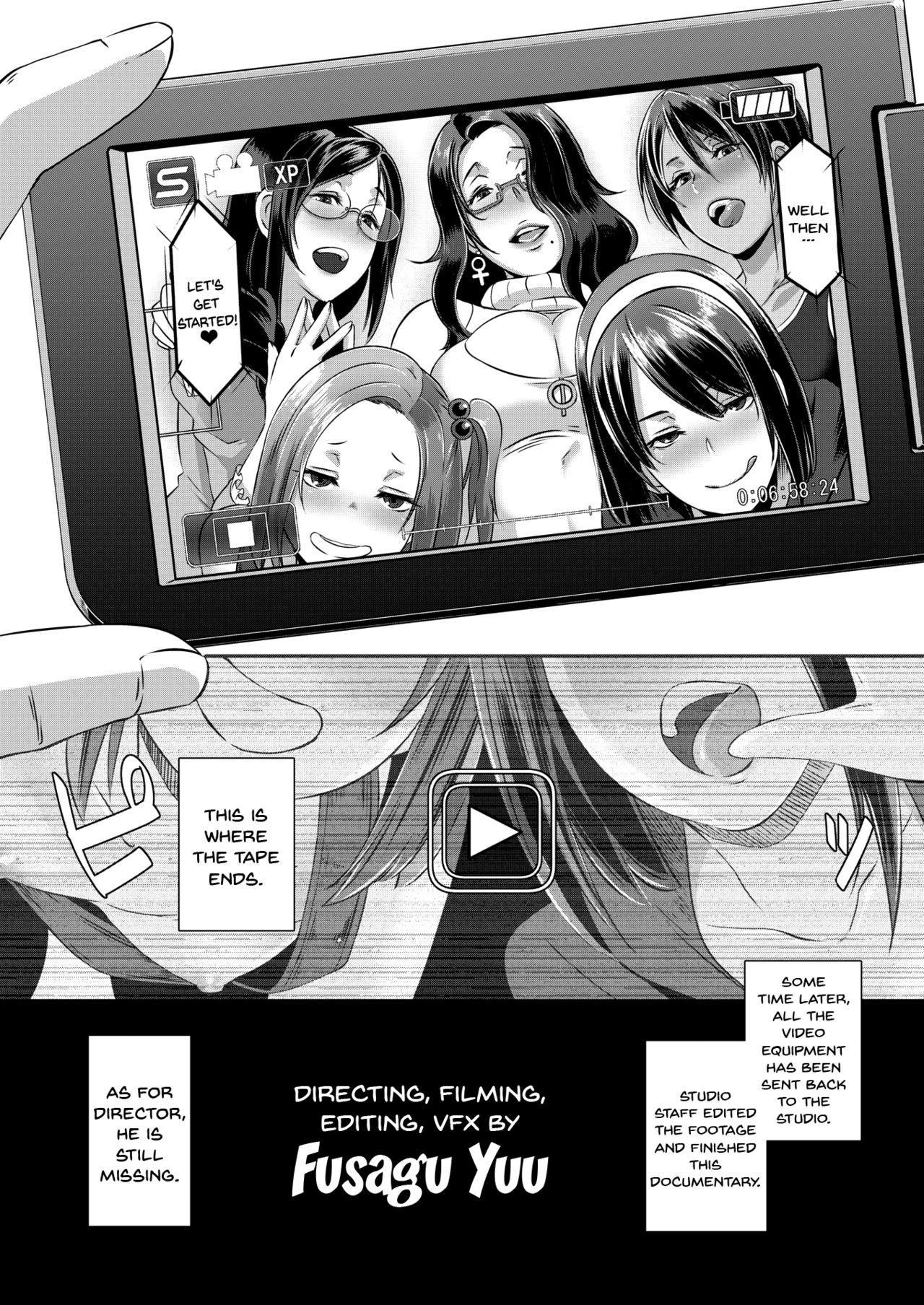 [Butcha-U] SDPO ~Seimukan no Susume~ | SDPO ~Sexual Desire Processing Officer~ (COMIC Megastore Alpha 2017-09) [English] [Doujins.com] [Digital] 19