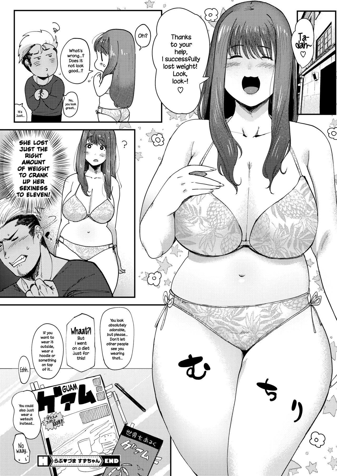 Love Wife Suzu-chan 19