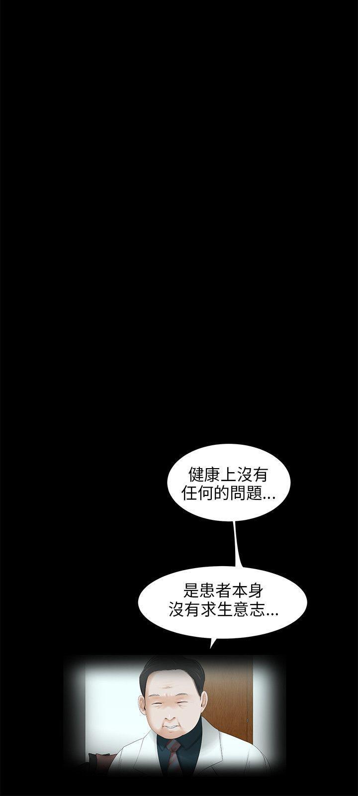 三姐妹 47-50 Chinese 36