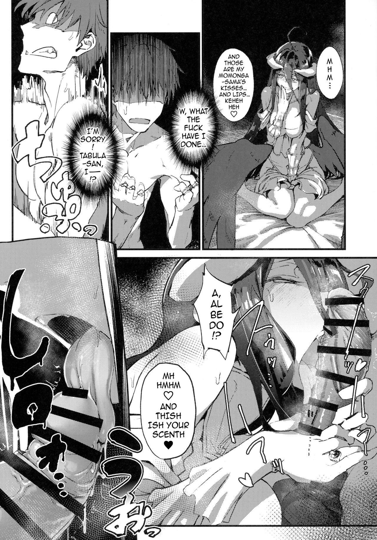 (COMIC1☆13) [Sekigaiken (Komagata)] Ainz-sama no Oyotsugi o! | Ainz-sama, Leave Your Heir to! (Overlord) [English] {darknight} 15