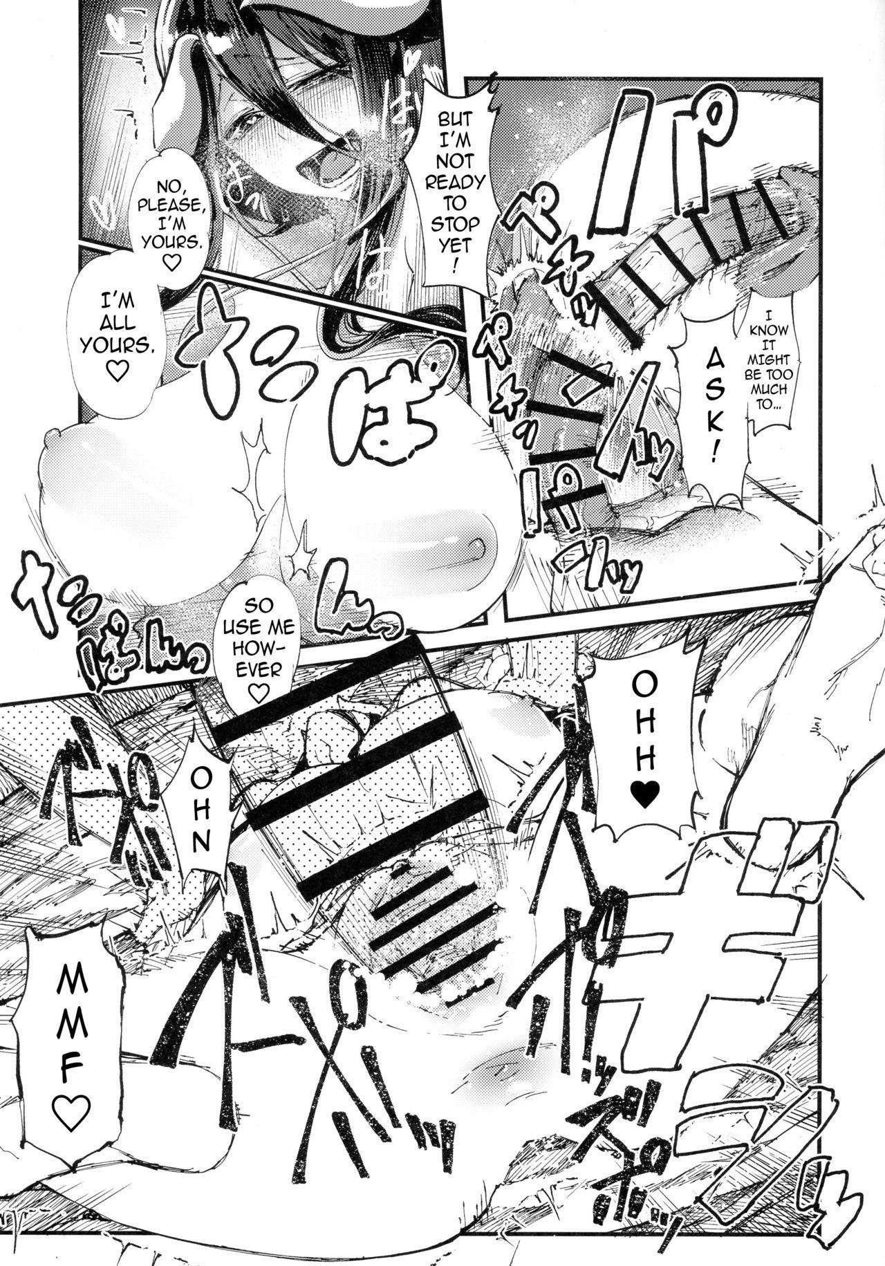 (COMIC1☆13) [Sekigaiken (Komagata)] Ainz-sama no Oyotsugi o! | Ainz-sama, Leave Your Heir to! (Overlord) [English] {darknight} 23