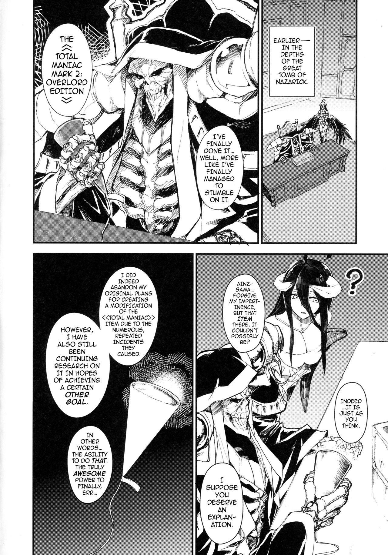 (COMIC1☆13) [Sekigaiken (Komagata)] Ainz-sama no Oyotsugi o! | Ainz-sama, Leave Your Heir to! (Overlord) [English] {darknight} 2