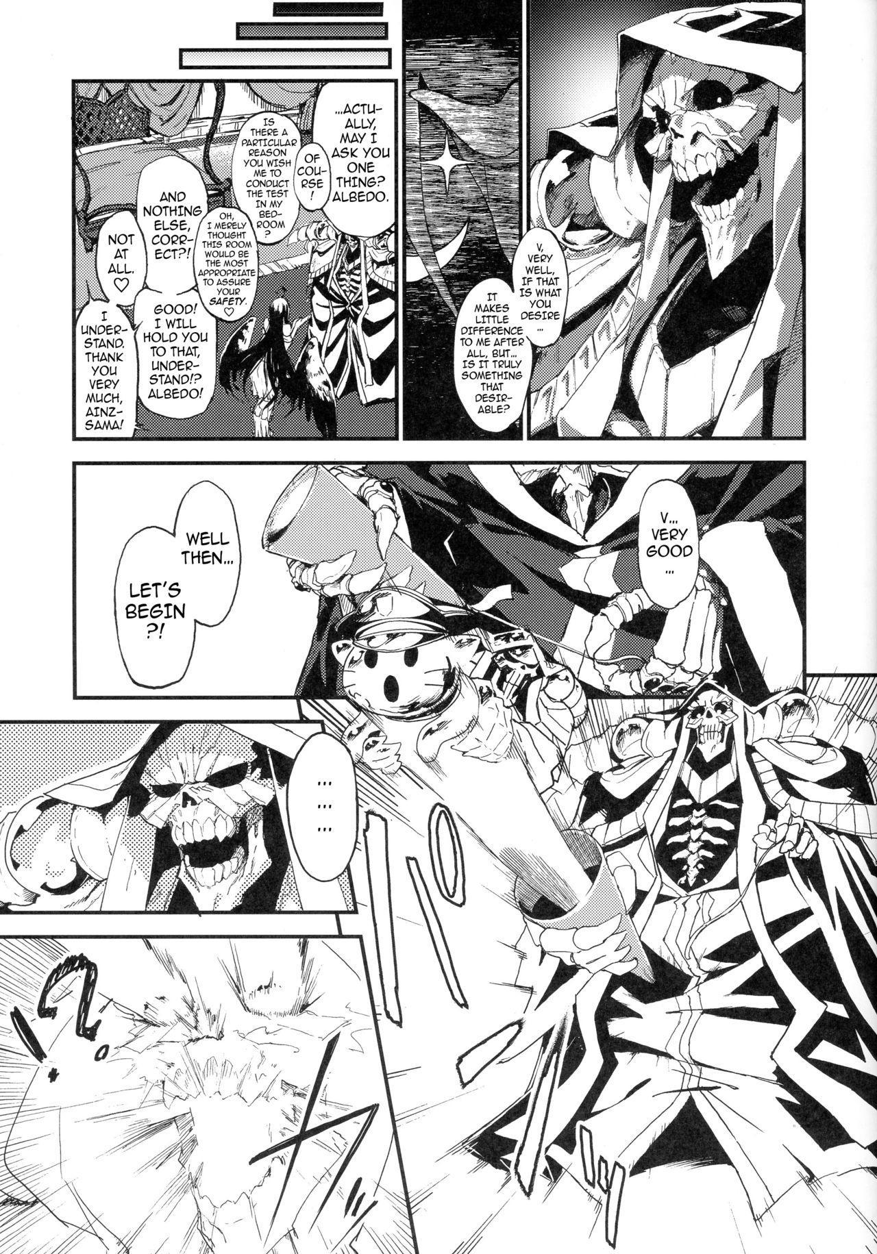(COMIC1☆13) [Sekigaiken (Komagata)] Ainz-sama no Oyotsugi o! | Ainz-sama, Leave Your Heir to! (Overlord) [English] {darknight} 5