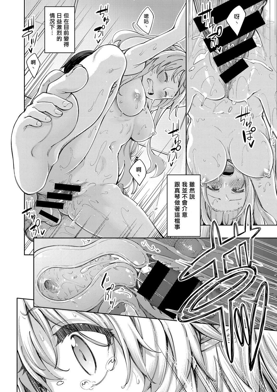 Shiki Oriori 57