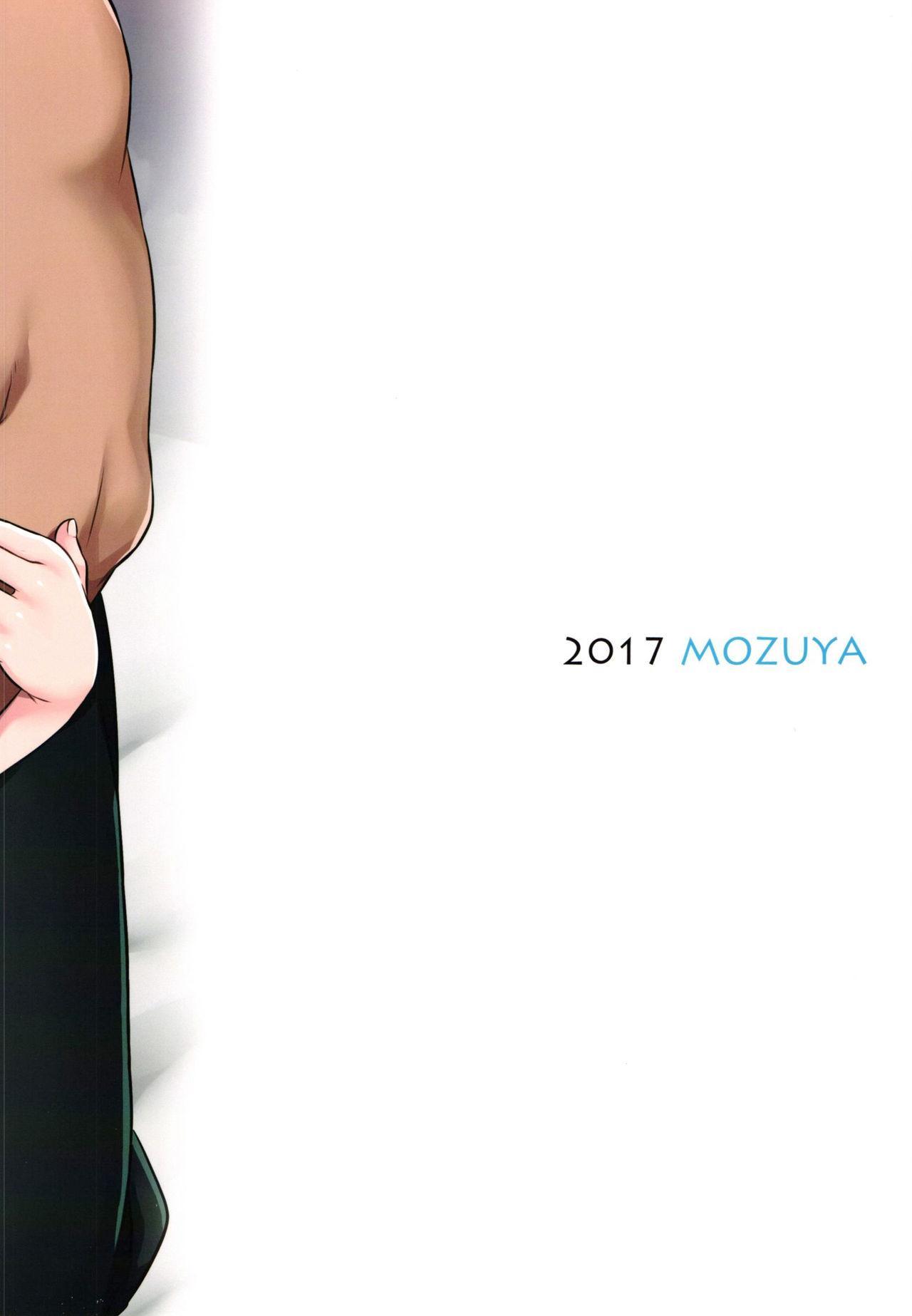 Tadashii Kizuna no Awasekata 29