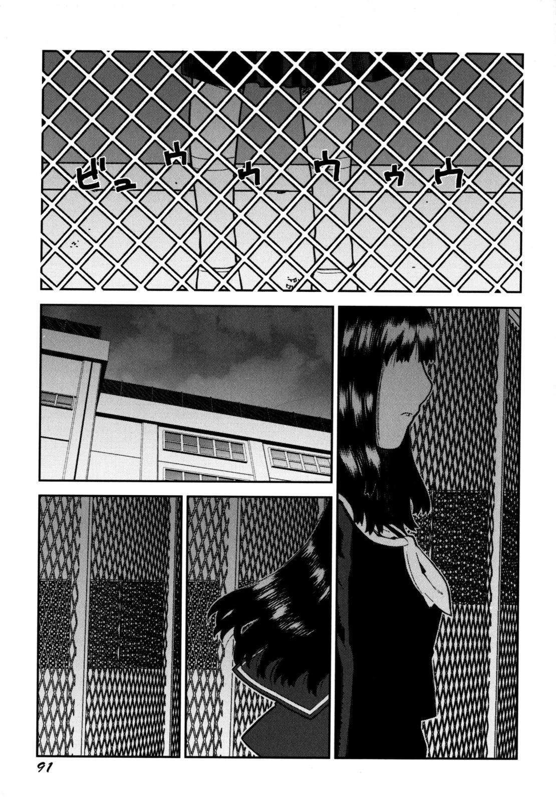 Fukuro no Nakami 94