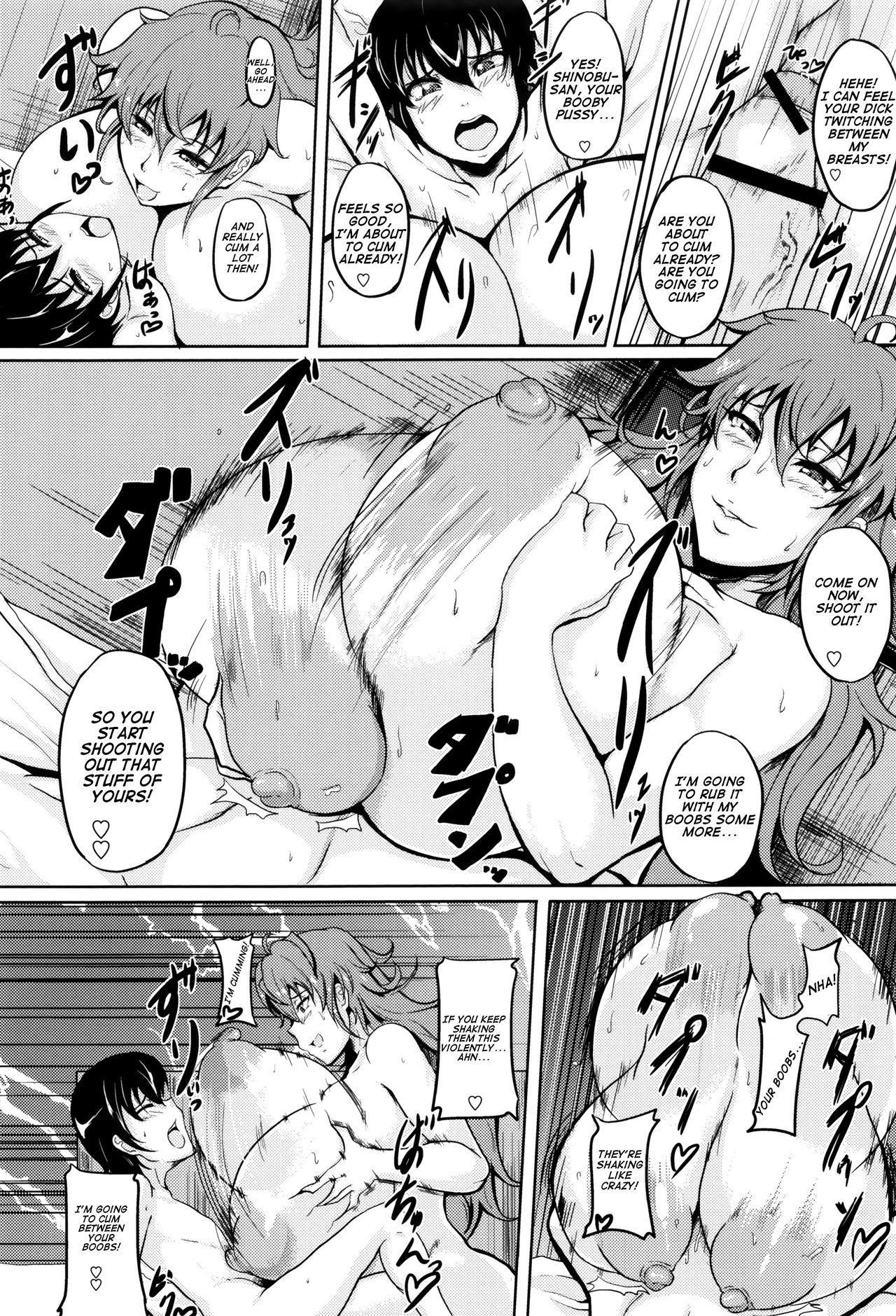 Ikenai Tomohaha | Dirty Mother of a Friend 11