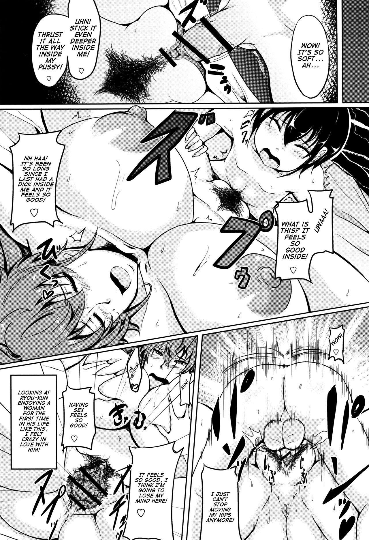 Ikenai Tomohaha | Dirty Mother of a Friend 14