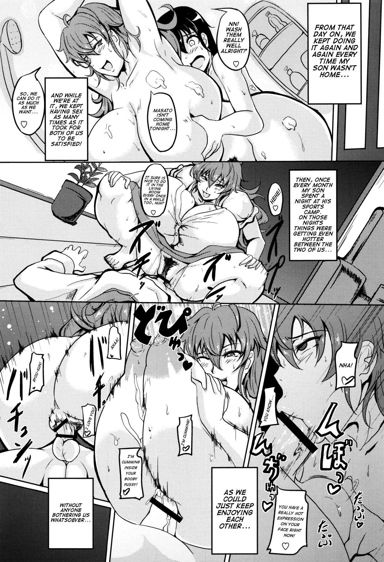 Ikenai Tomohaha | Dirty Mother of a Friend 18