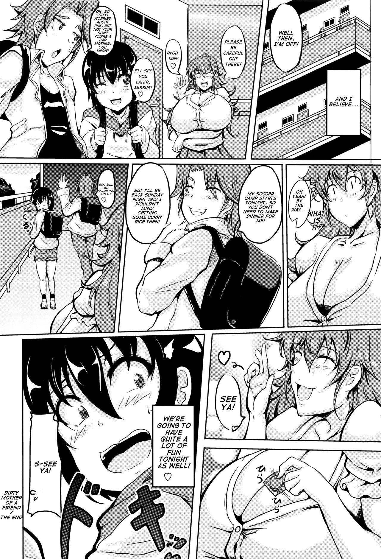 Ikenai Tomohaha | Dirty Mother of a Friend 19