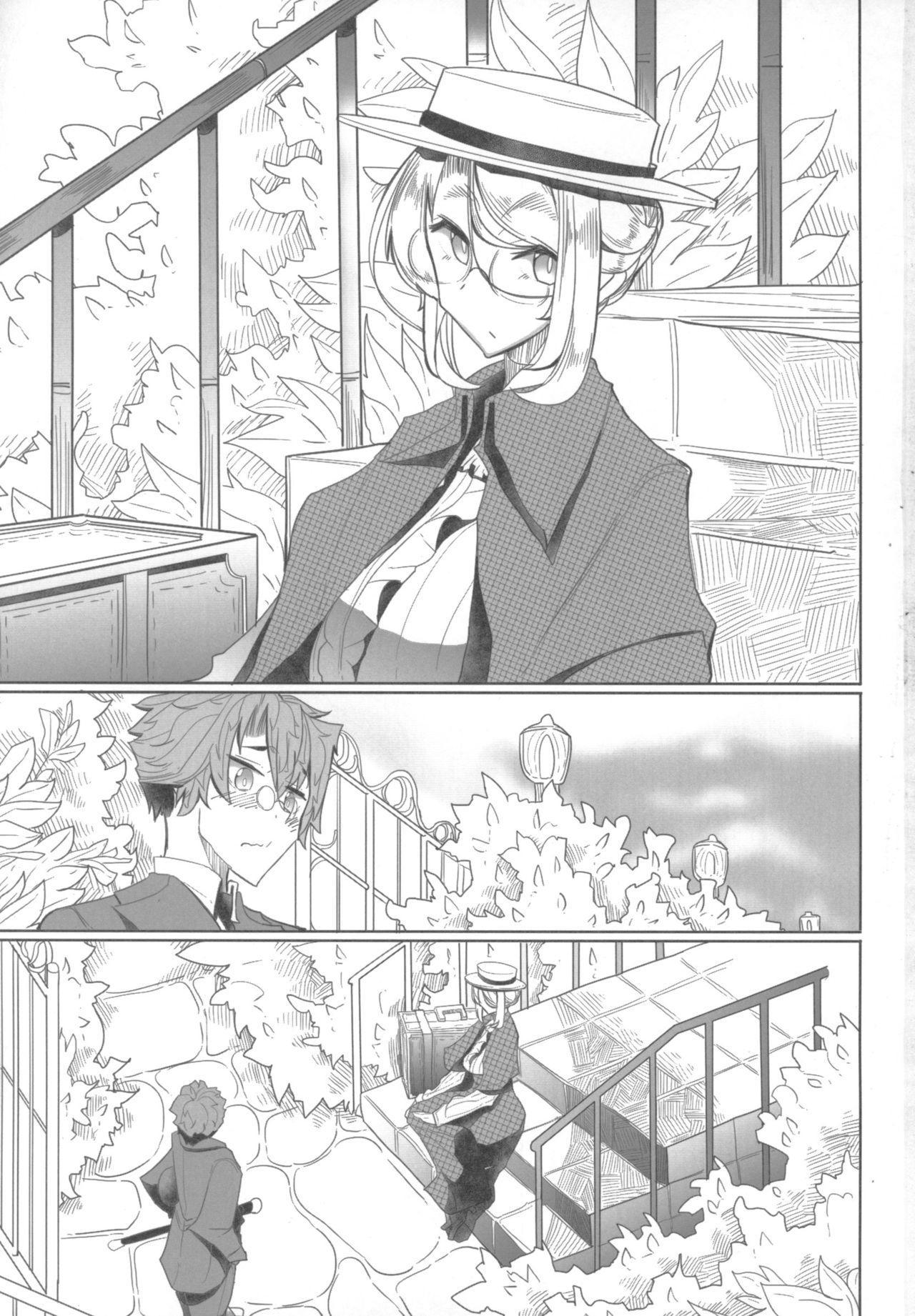 Shinshi Tsuki Maid no Sophie-san 1 1