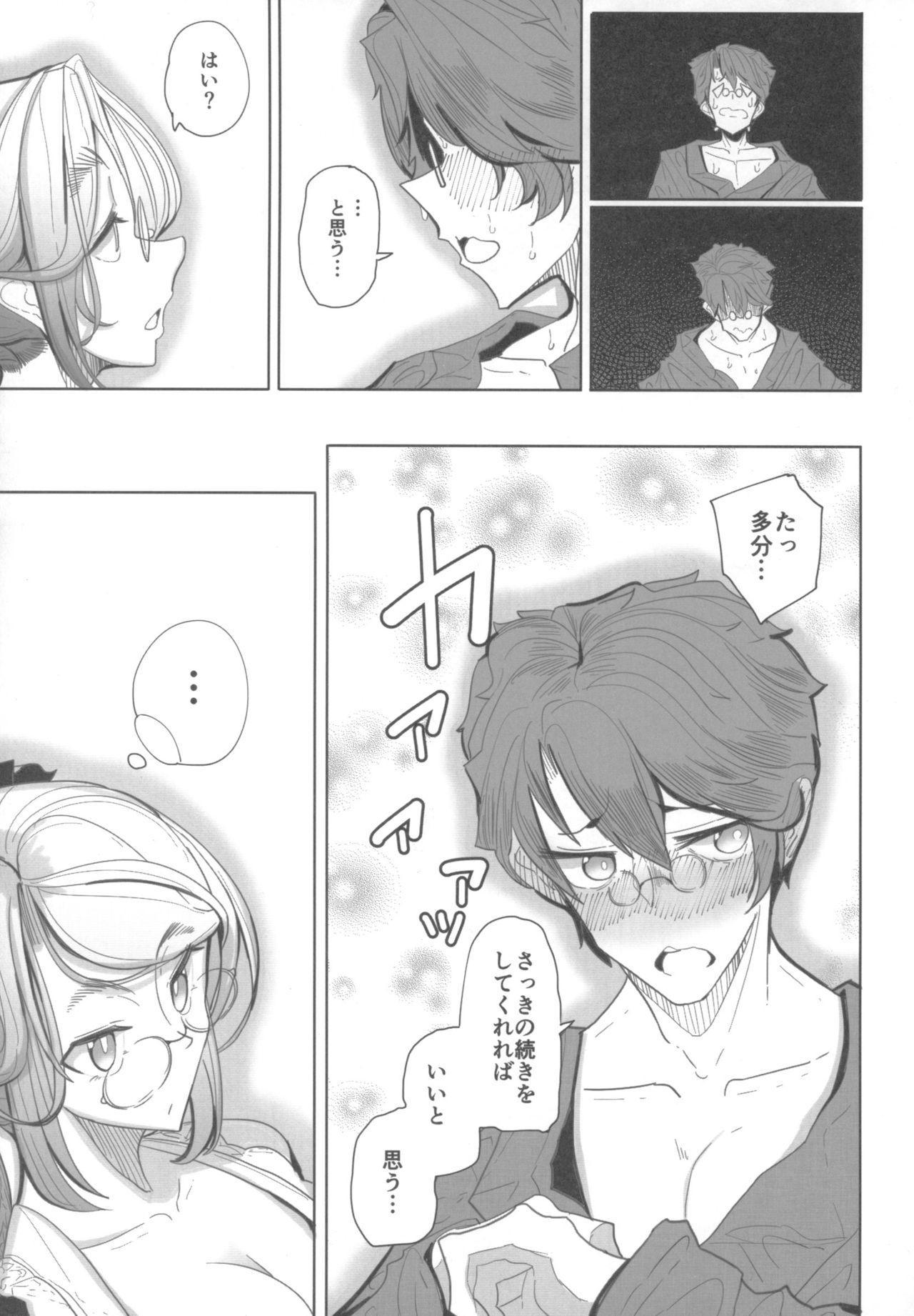Shinshi Tsuki Maid no Sophie-san 1 35
