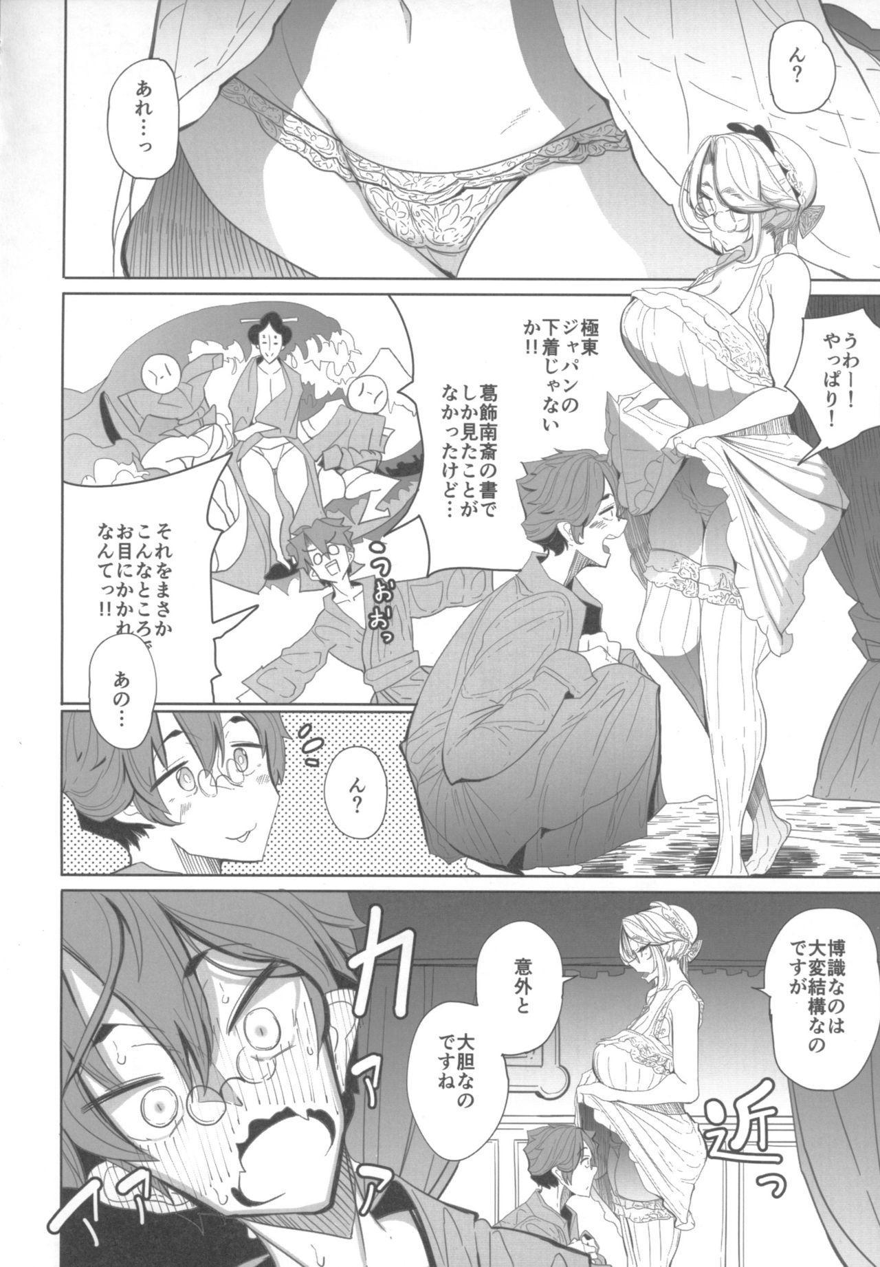 Shinshi Tsuki Maid no Sophie-san 1 38