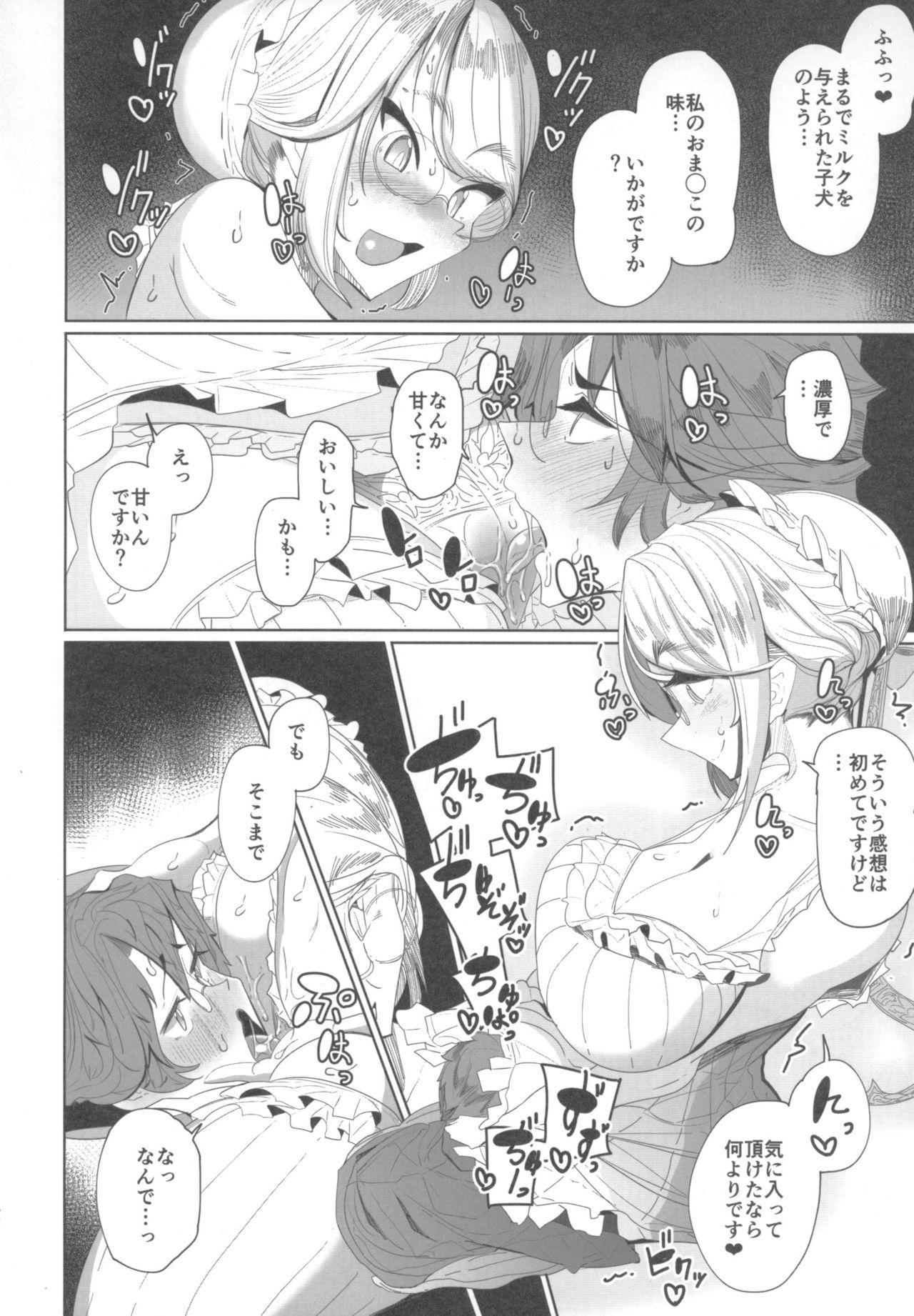 Shinshi Tsuki Maid no Sophie-san 1 40