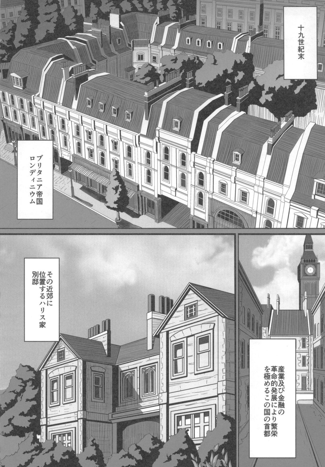 Shinshi Tsuki Maid no Sophie-san 1 4