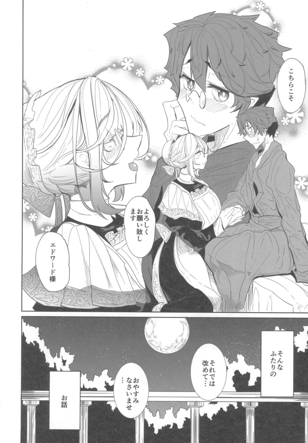 Shinshi Tsuki Maid no Sophie-san 1 56