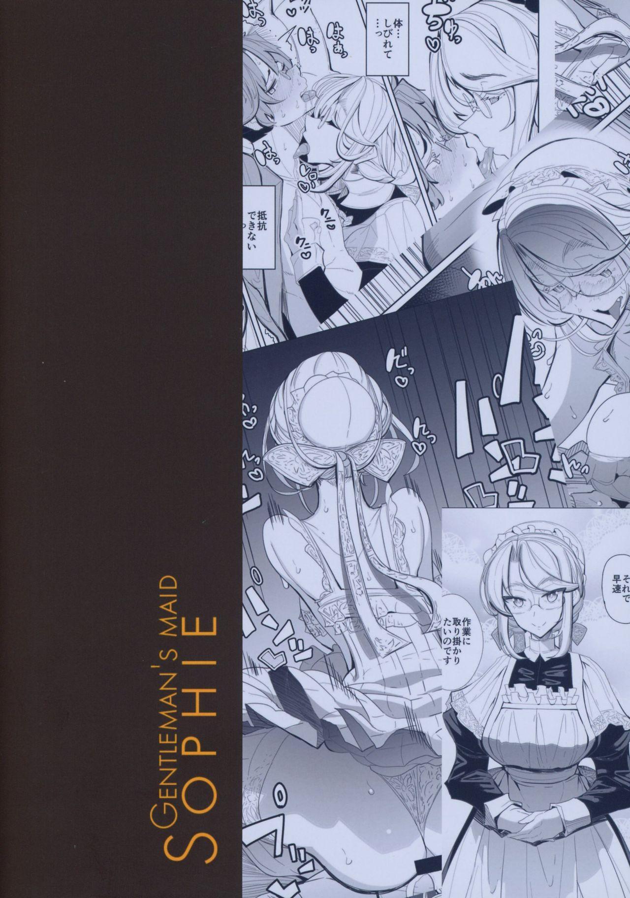 Shinshi Tsuki Maid no Sophie-san 1 61
