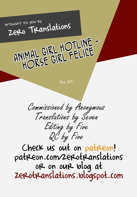 [Jun] Kemonokko Tsuushin ~Uma Musume Felice~   Animal Girl Hotline ~ Horse Girl Felice ~ (COMIC Unreal 2018-02 Vol. 71) [English] [Zero Translations] [Digital] 24