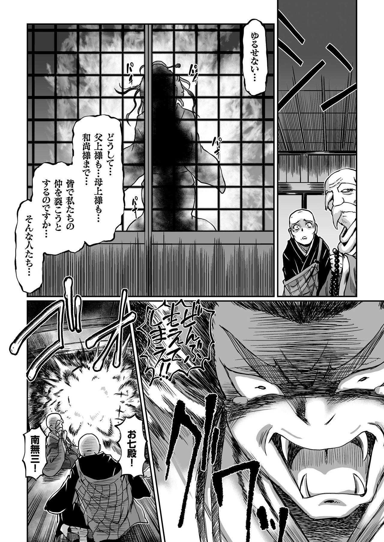 COMIC KURiBERON 2018-06 Vol. 68 100
