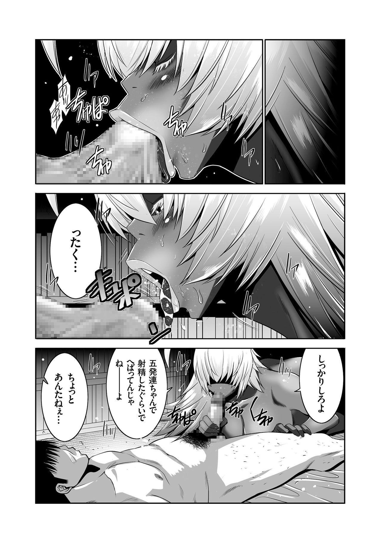 COMIC KURiBERON 2018-06 Vol. 68 133