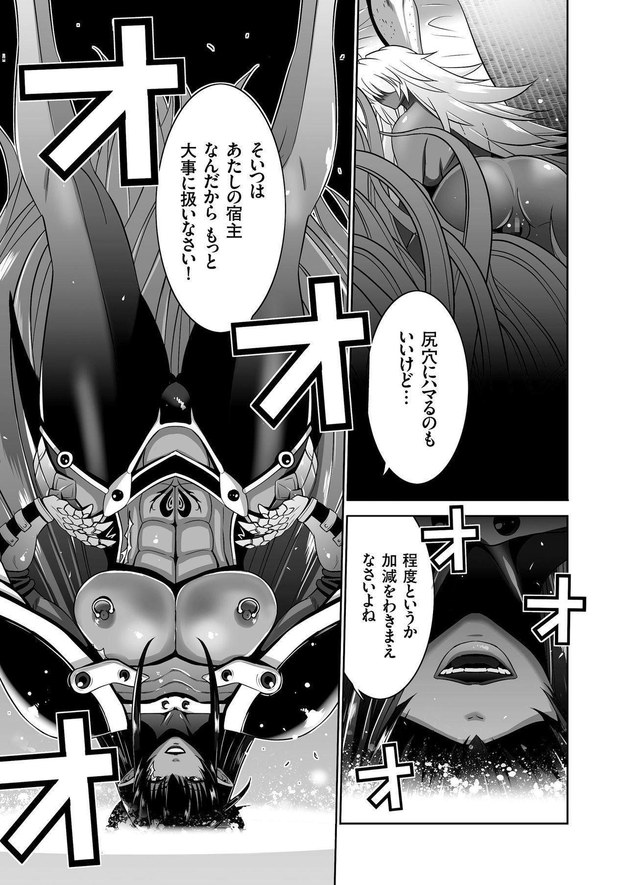 COMIC KURiBERON 2018-06 Vol. 68 134