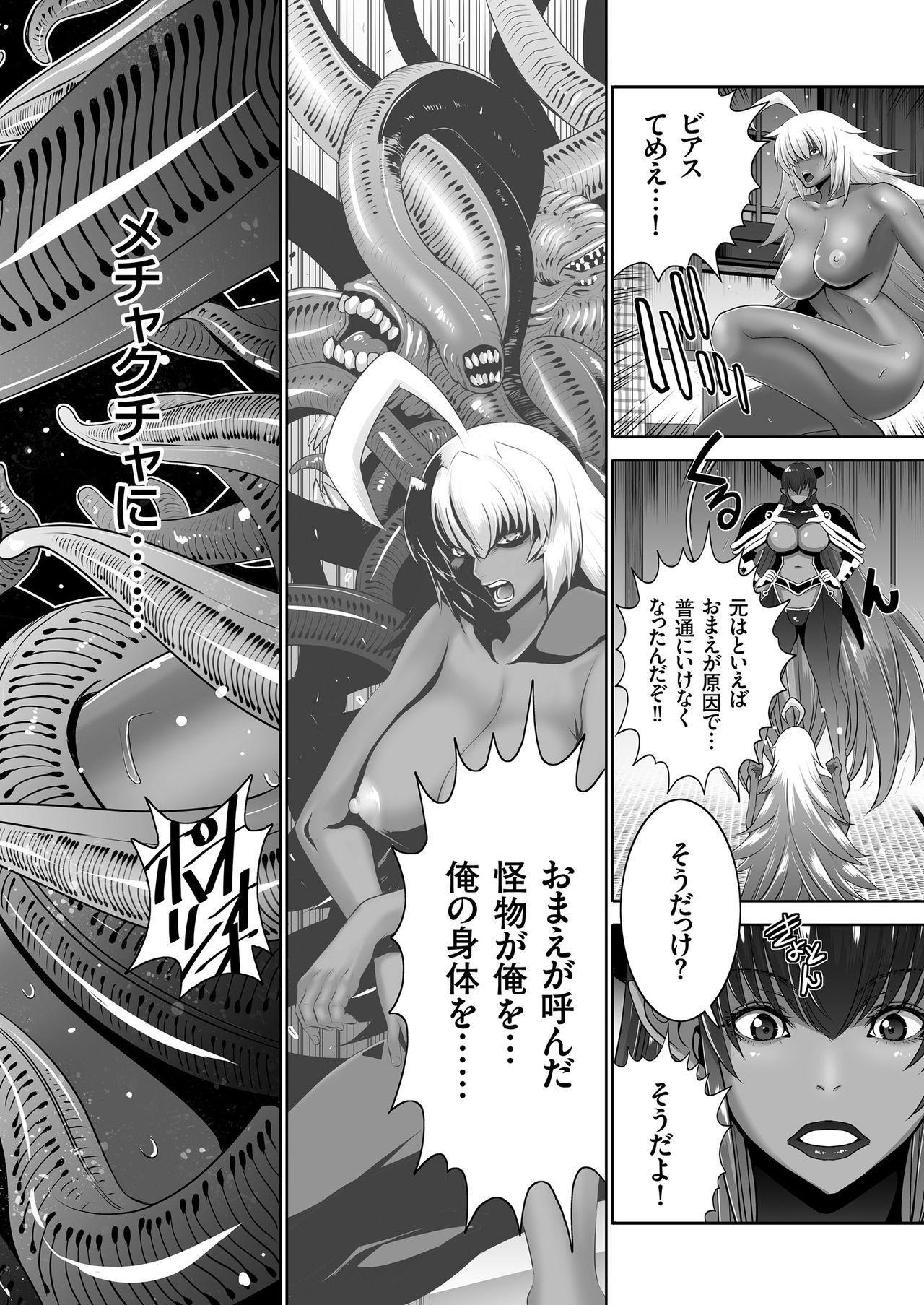 COMIC KURiBERON 2018-06 Vol. 68 135
