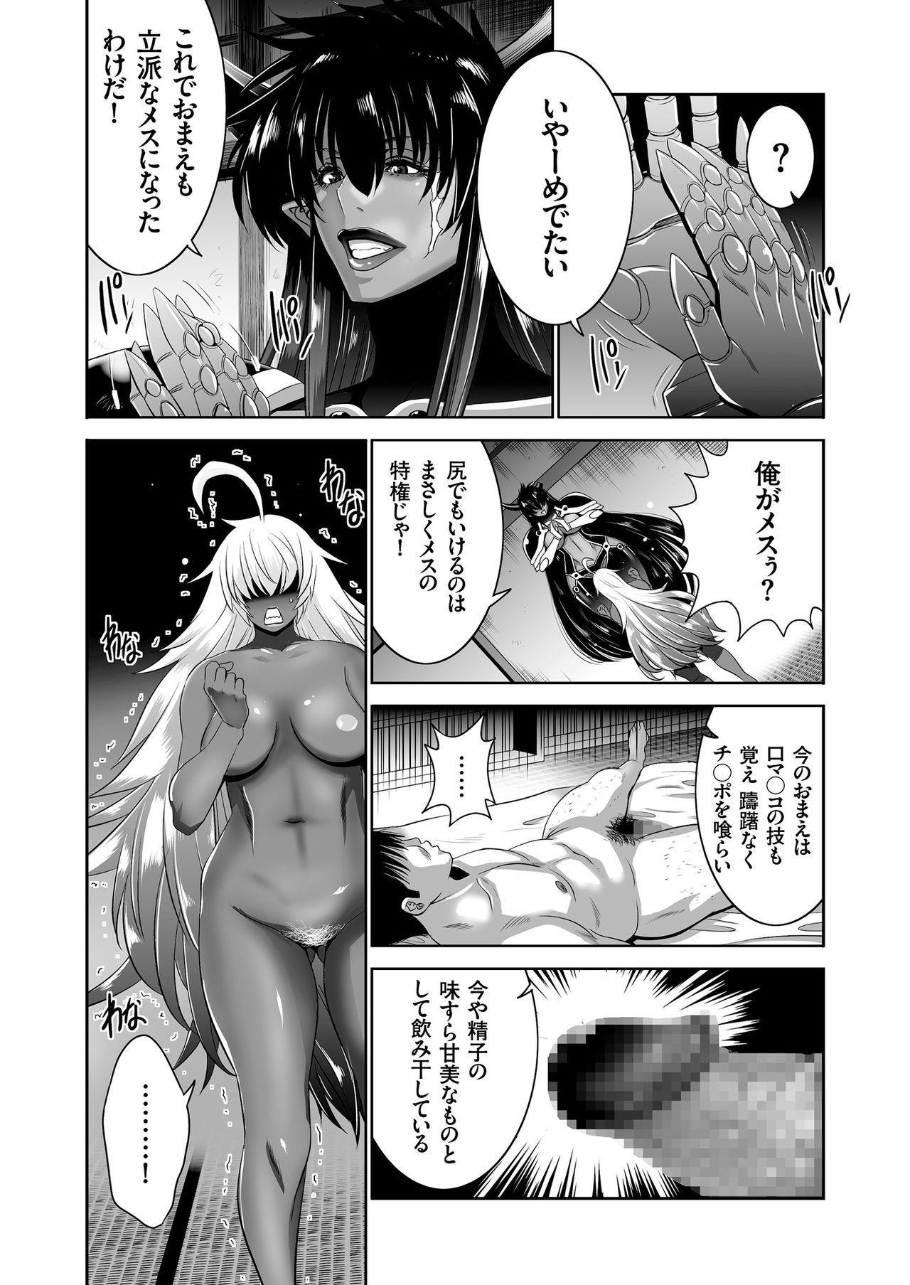 COMIC KURiBERON 2018-06 Vol. 68 139