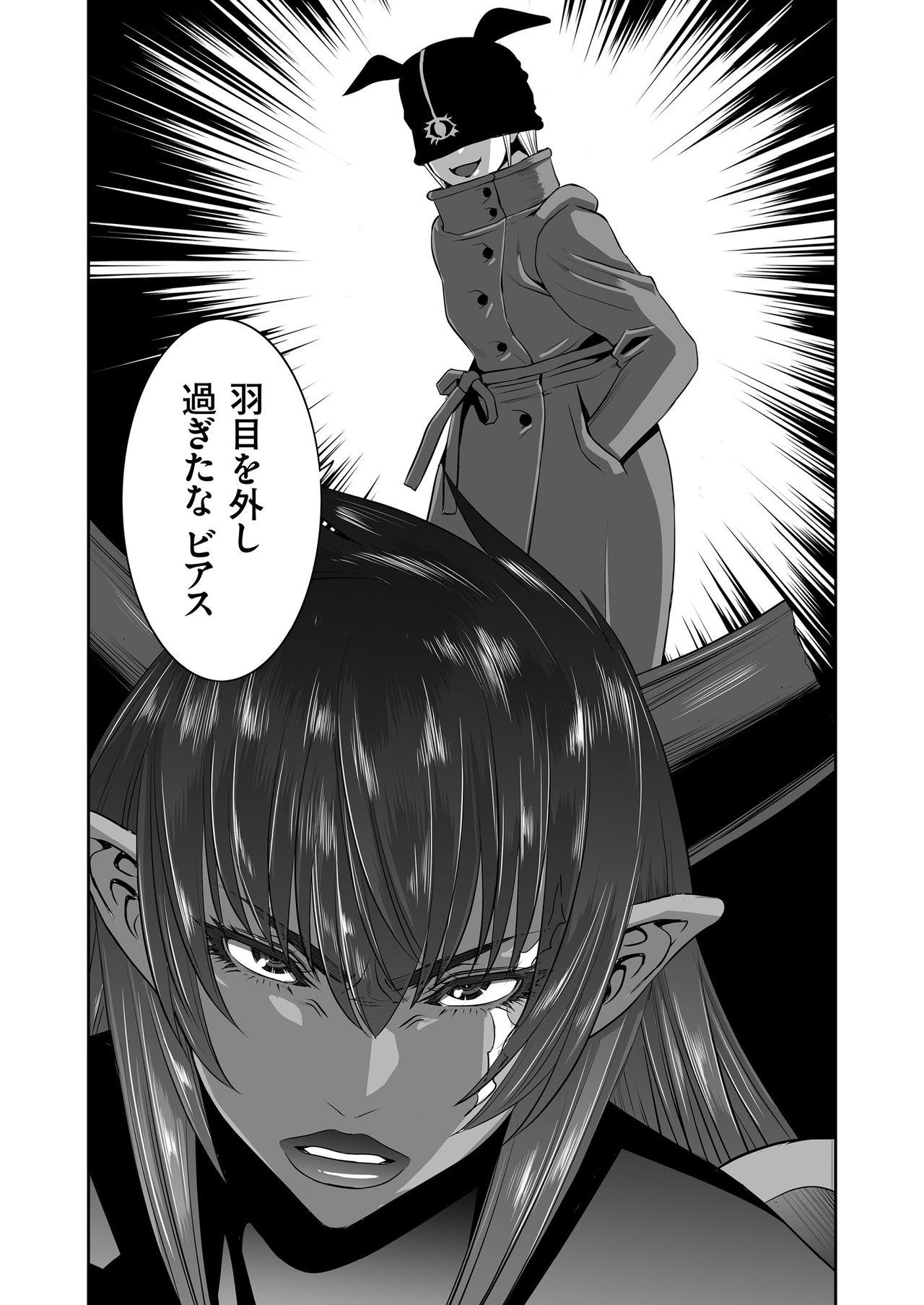 COMIC KURiBERON 2018-06 Vol. 68 141