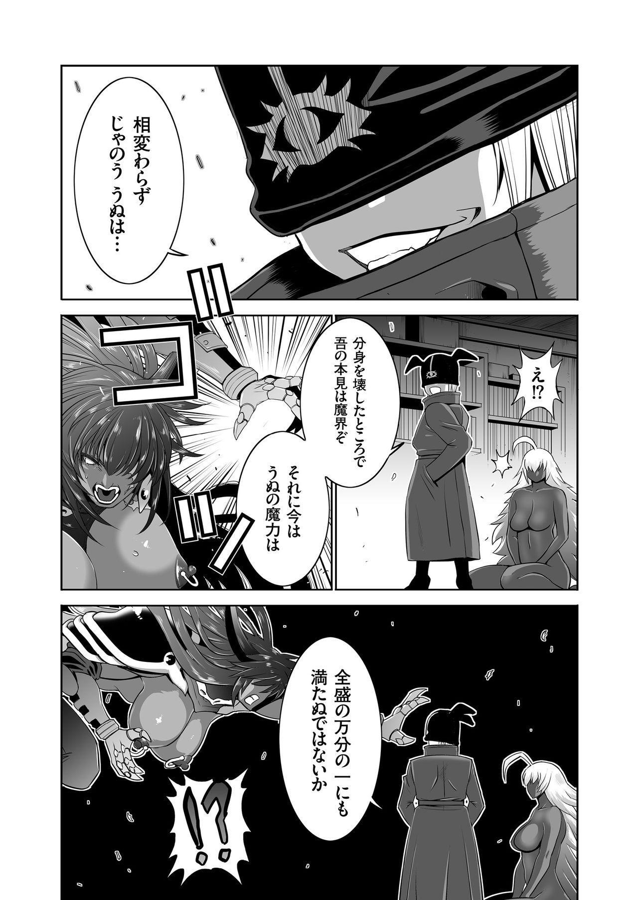 COMIC KURiBERON 2018-06 Vol. 68 144