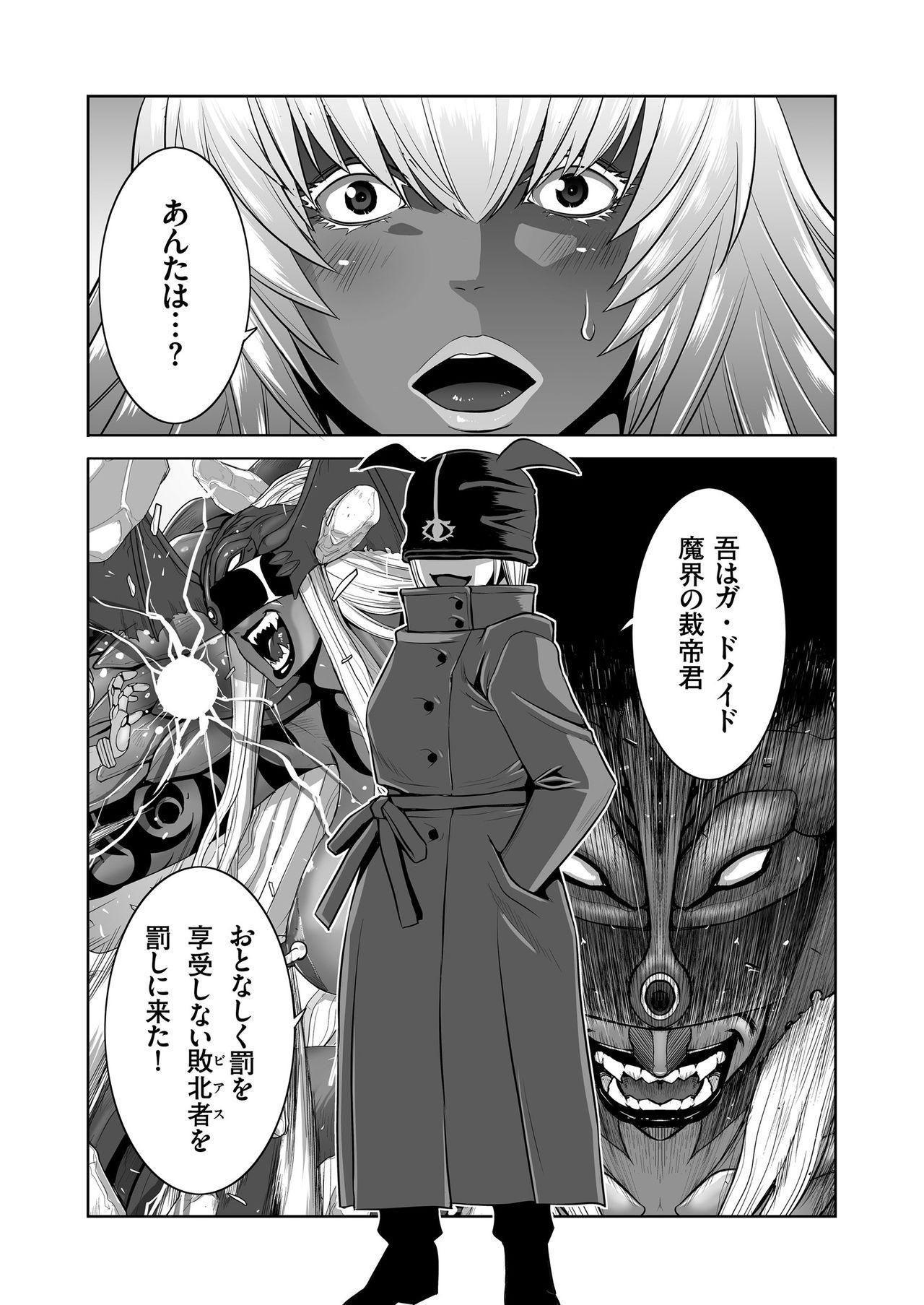 COMIC KURiBERON 2018-06 Vol. 68 145
