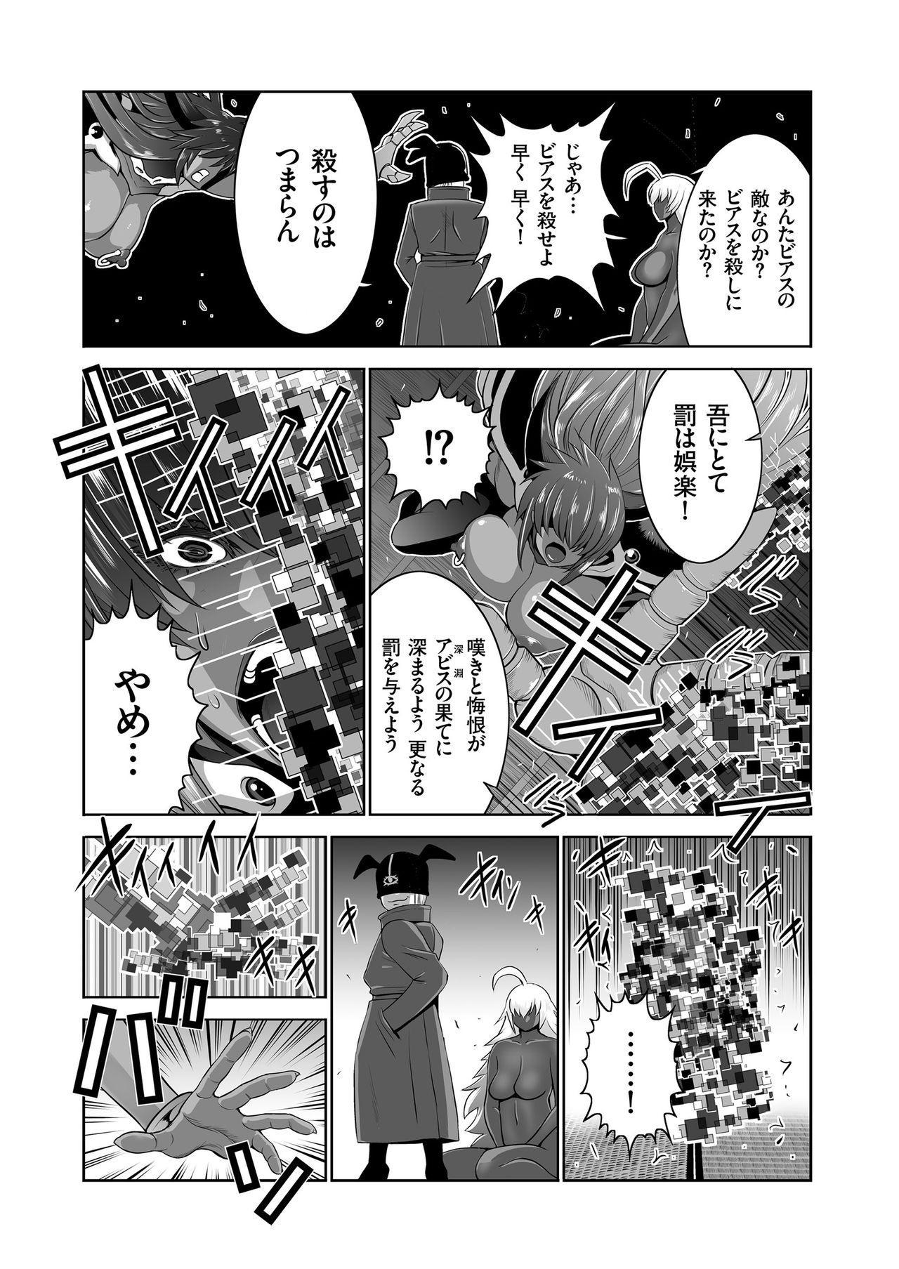 COMIC KURiBERON 2018-06 Vol. 68 146