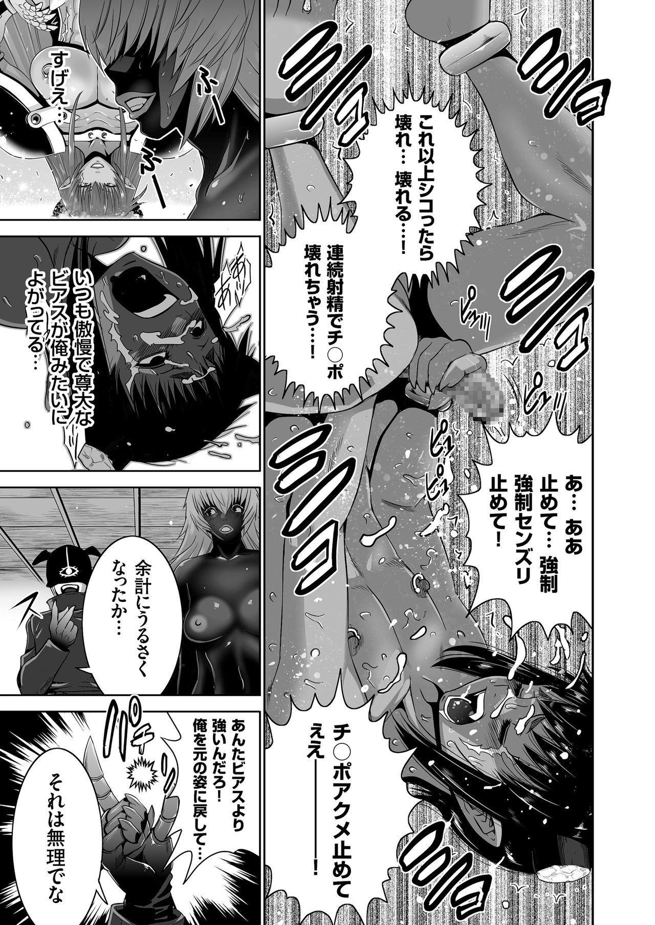 COMIC KURiBERON 2018-06 Vol. 68 150