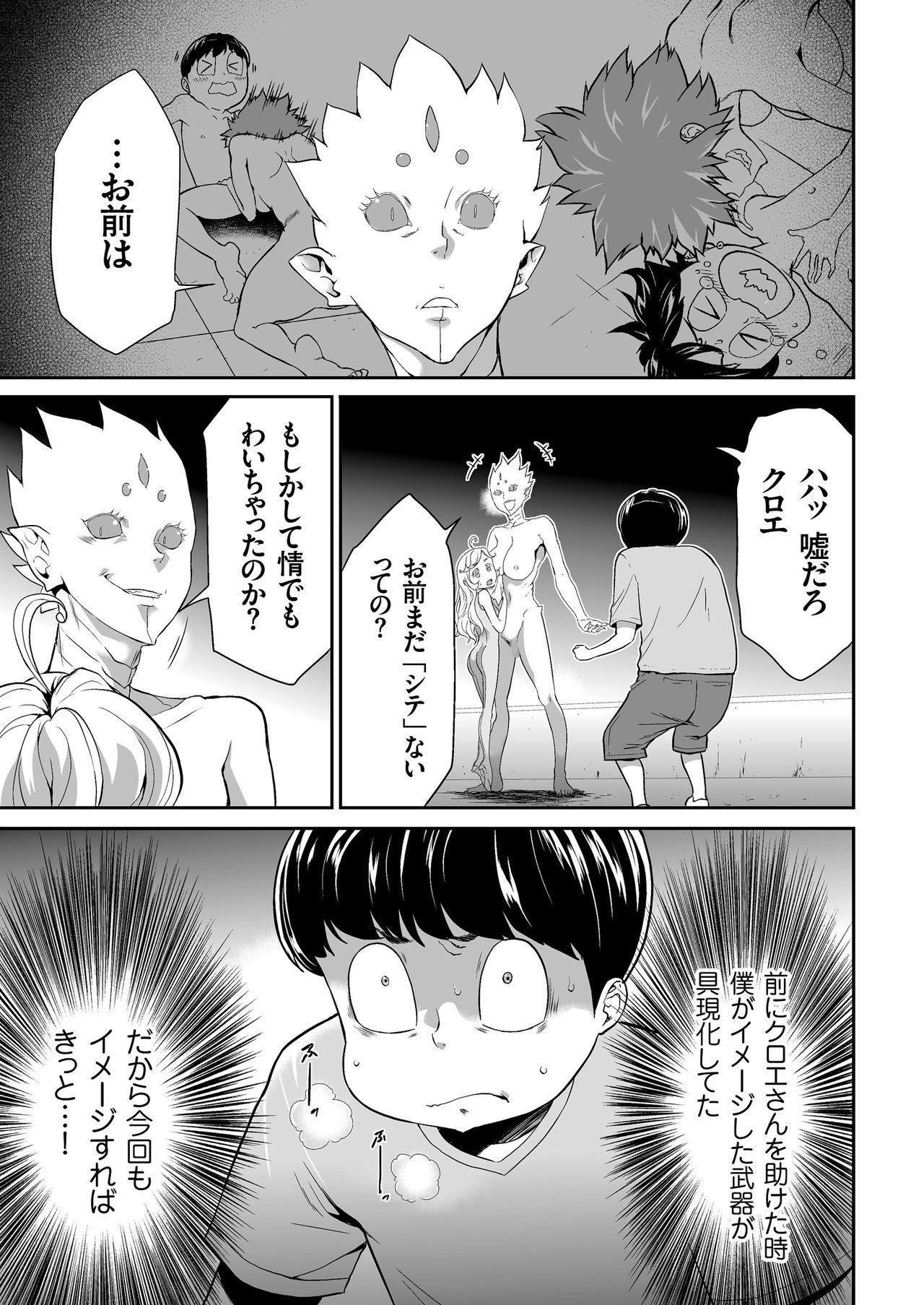 COMIC KURiBERON 2018-06 Vol. 68 156