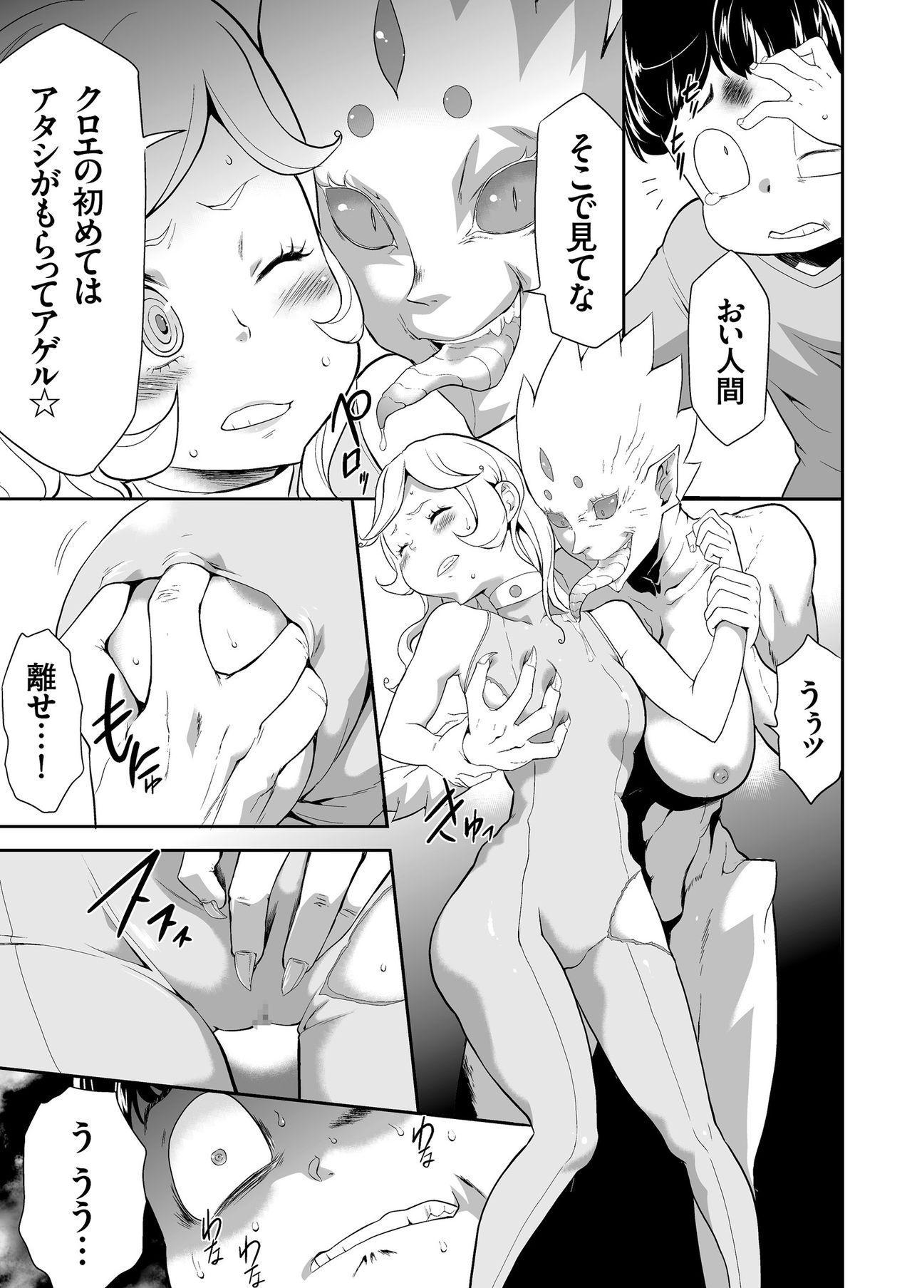 COMIC KURiBERON 2018-06 Vol. 68 158