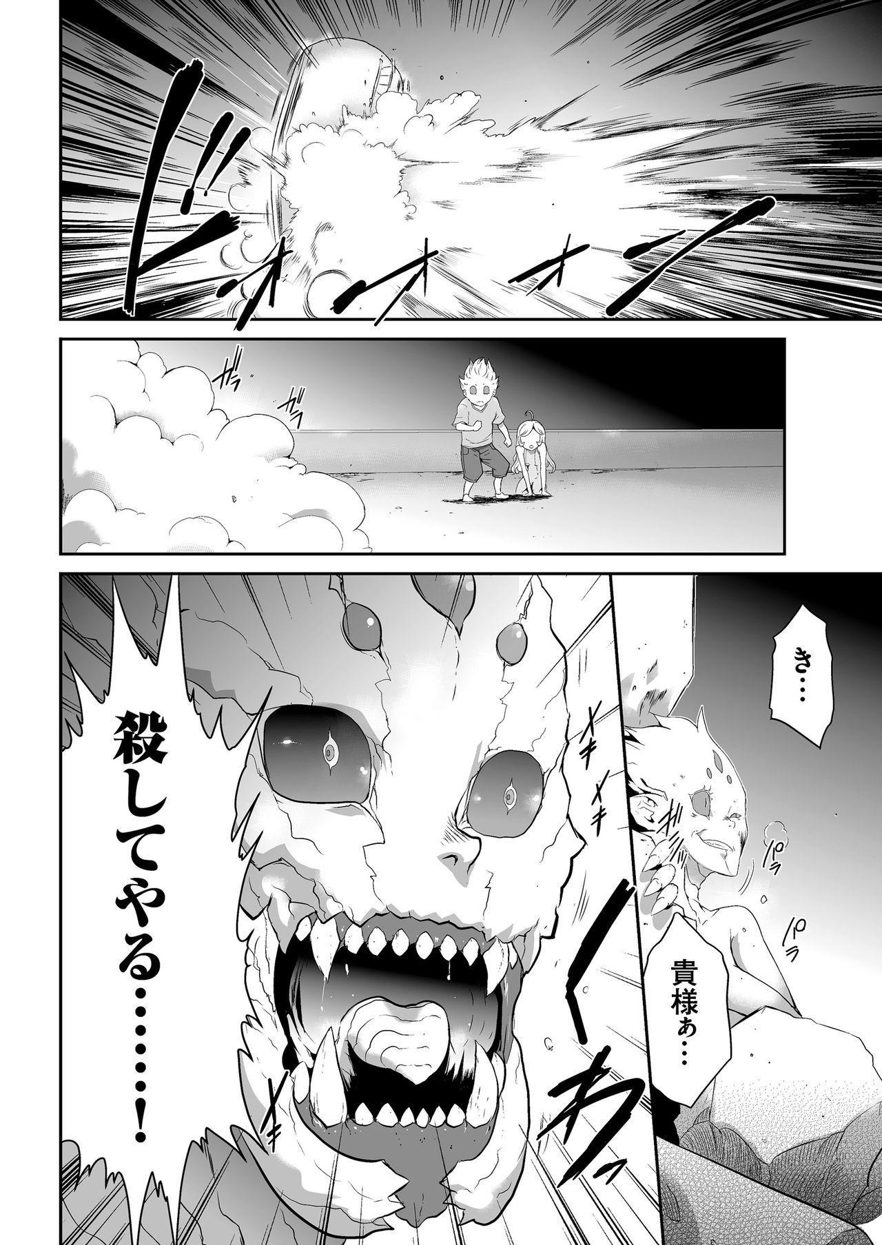COMIC KURiBERON 2018-06 Vol. 68 163