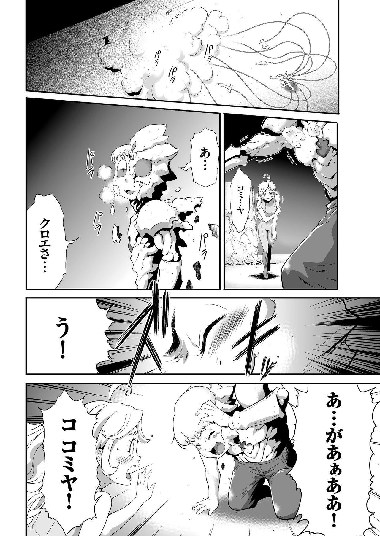 COMIC KURiBERON 2018-06 Vol. 68 169