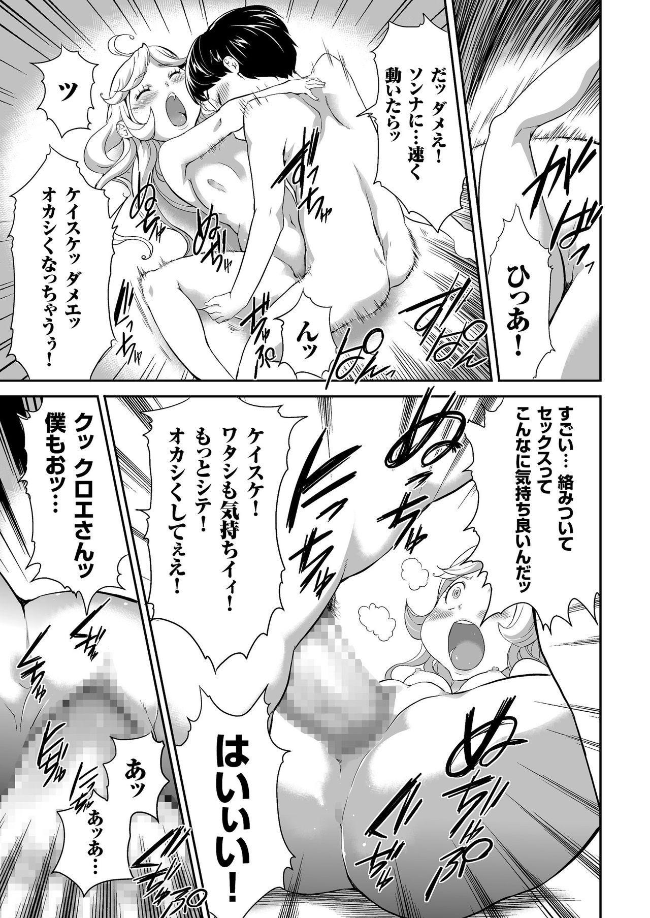 COMIC KURiBERON 2018-06 Vol. 68 178